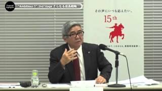 決算ダイジェスト|東海東京フィナンシャル・ホールディングス株式会社(2016年3月期第2四半期決算)