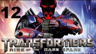 VENTILATION - Transformers Rise of the Dark Spark - Part 12