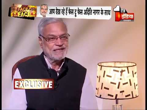 'Face To Face' With Dr C P Joshi | Exclusive Interview