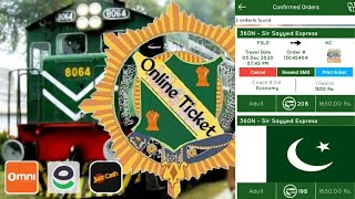 Pakistan Railways Online Ticket Booking On Mobile 2021 | Pakistan Railways Official App screenshot 2