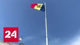 Майя Санду представила новый состав правительства Молдавии - Россия 24