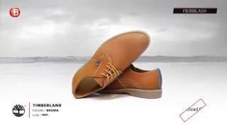 Timberland Brown