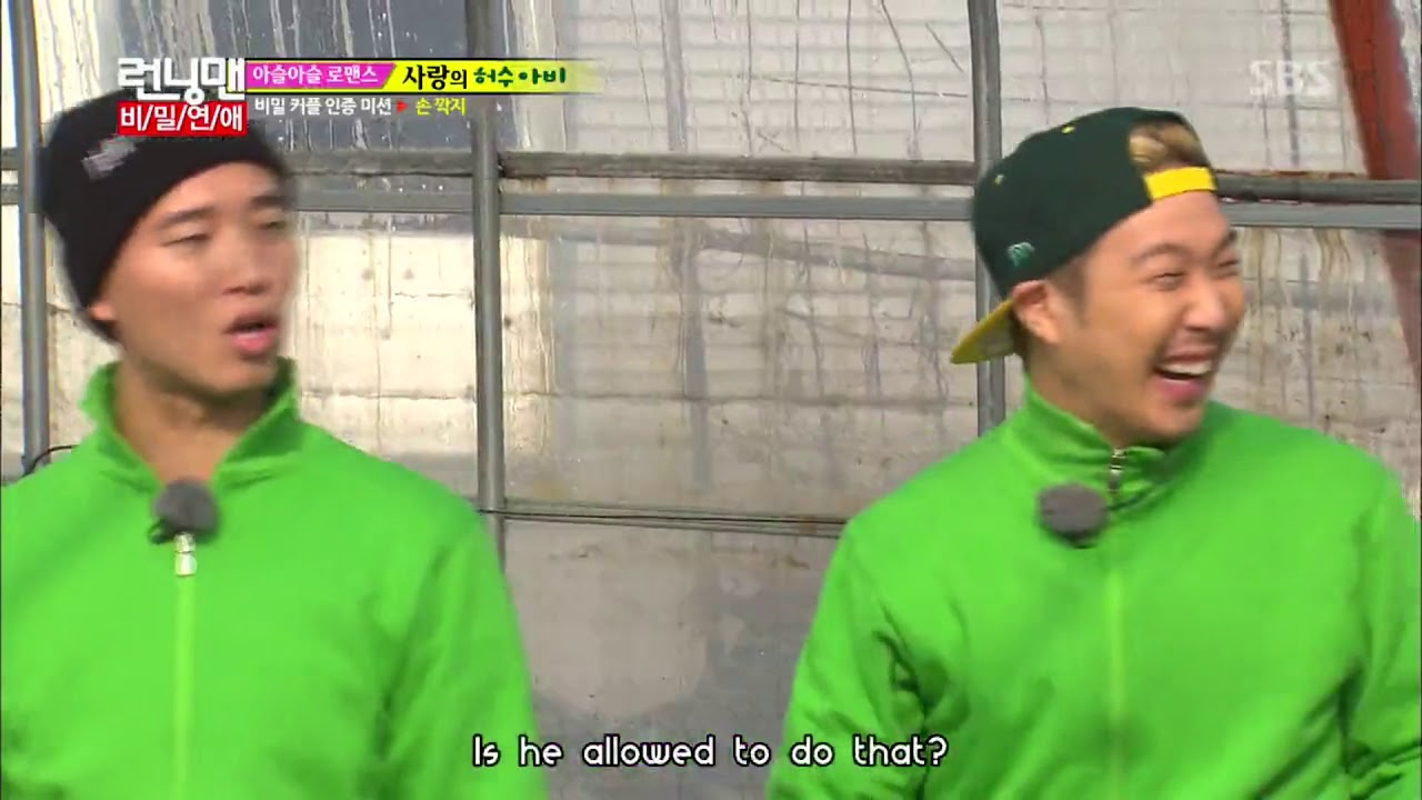 Kwang Ja Kick Jae-suk Face _ Running Man 181 _ English Subtitle _ HD Quality