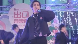 161217 台北捷運出口音樂節 廖允杰 YELLNOW Dance Break