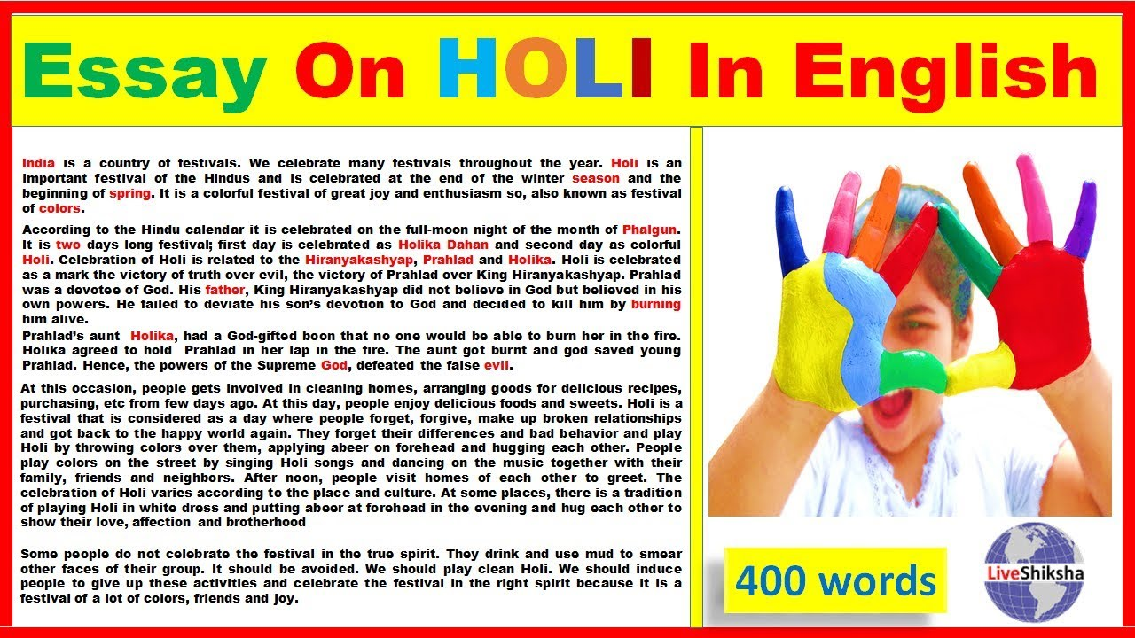 easy essay on holi