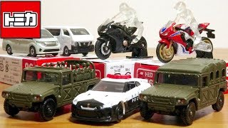 GT-Rパトカー良い!自衛隊も良い!トミカ 2018年10月新作・新車両☆ダブル初回特別仕様でCBR1000RRも登場!今月は盛りだくさんです☆Tomica New line up