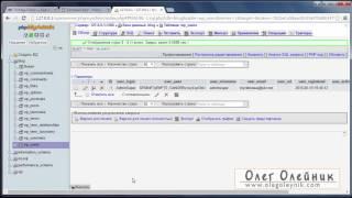 Забыл пароль от wordpress или как восстановить доступ к сайту(, 2016-06-21T17:05:15.000Z)