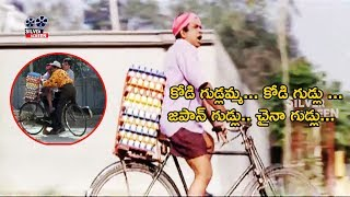 Brahmanandam Sellling Eggs Funny Comedy Scene   Telugu Comedy Videos   Silver Screen Movies