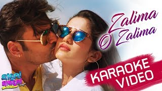 Zalima O Zalima | Karaoke Video | Kabula Barabula Searching Laila | Odia Movie | Anubhav | Elina