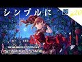 【デレステ】#20五十嵐響子はいつ会えるんですか? の動画、YouTube動画。