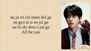 Download lagu Jin (BTS 방탄소년단) - Moon (Easy Lyrics)