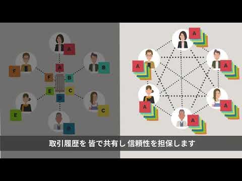 インターネットの次の技術革新であるブロックチェーン