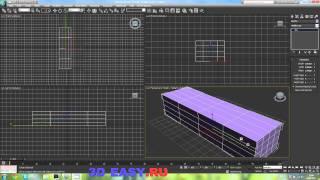 3D MAX для начинающих Урок 1 Интерфейс
