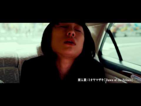 日活ロマンポルノRB第3弾白石和彌監督『牝猫たち』予告