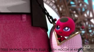 Broklia|Леди Банка и Супер Шпрот CRACK 4