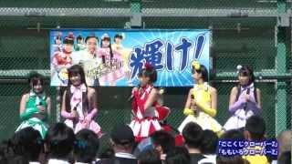 5人組女性アイドルグループ「ももいろクローバーZ(ももクロ)」が7月17...