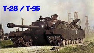 Т-28/Т-95 Американское самоходное орудие Второй мировой. Сверхтяжелые танки
