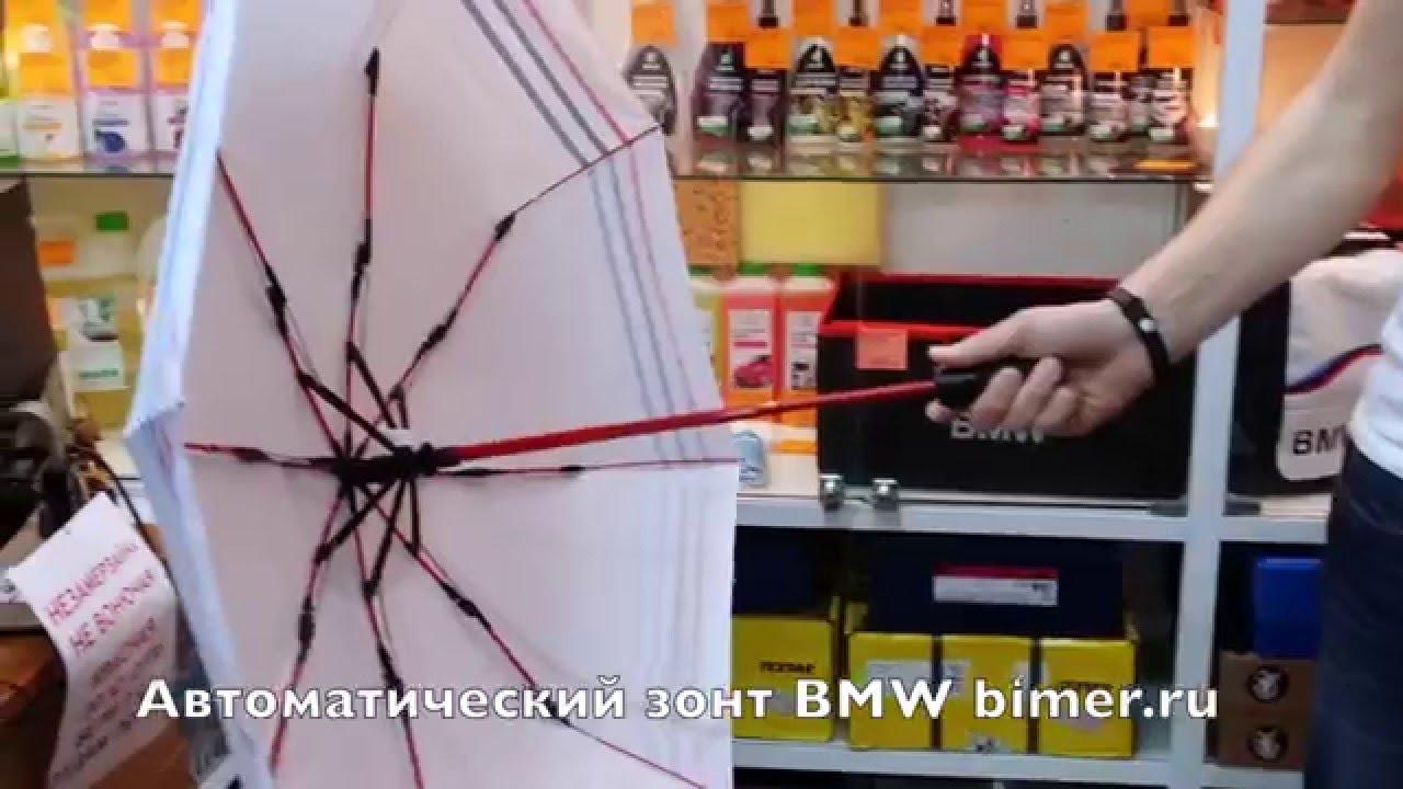 ТОП 10 Самых Классных ЗОНТОВ с Алиэкспресс 2017 | Лучшие зонтики .