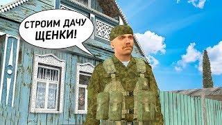 Щенки строят дачу для ГЕНЕРАЛА с голосовым чатом в GTA РОССИЯ (RPBOX)