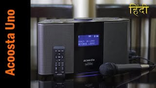 Acoosta Uno By Sony DADC Bluetooth Speaker with Built in Music (Hindi)