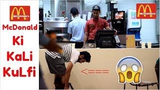 McDonalds Prank | Pantsing Prank in Mall | Disturbing brands Part 3
