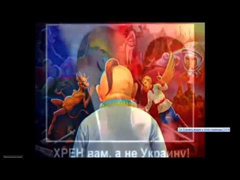 антимайдан русский рэп 2014
