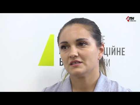 АТН Харьков: Судья