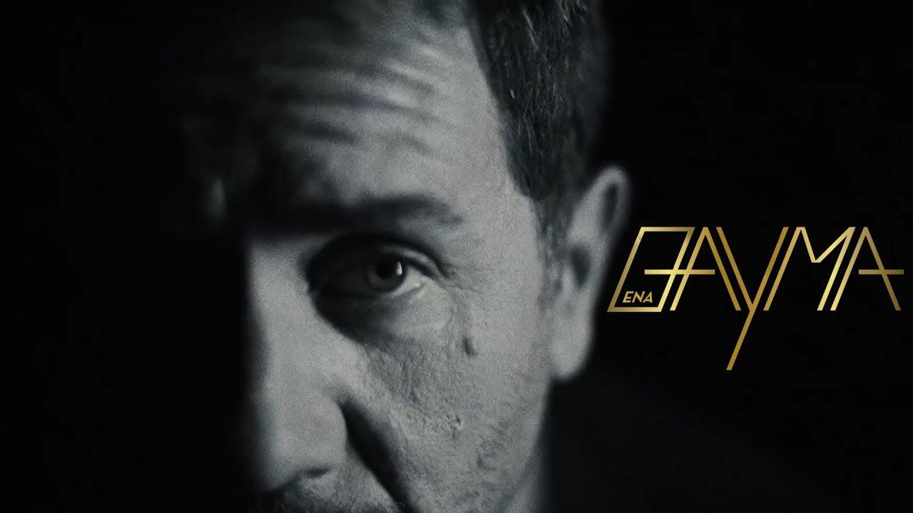 Γιώργος Μαζωνάκης - Ένα Θαύμα (Official Video Clip)