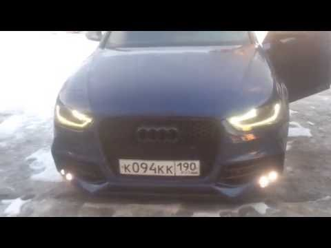Dynamic turn signals Audi A4 B8