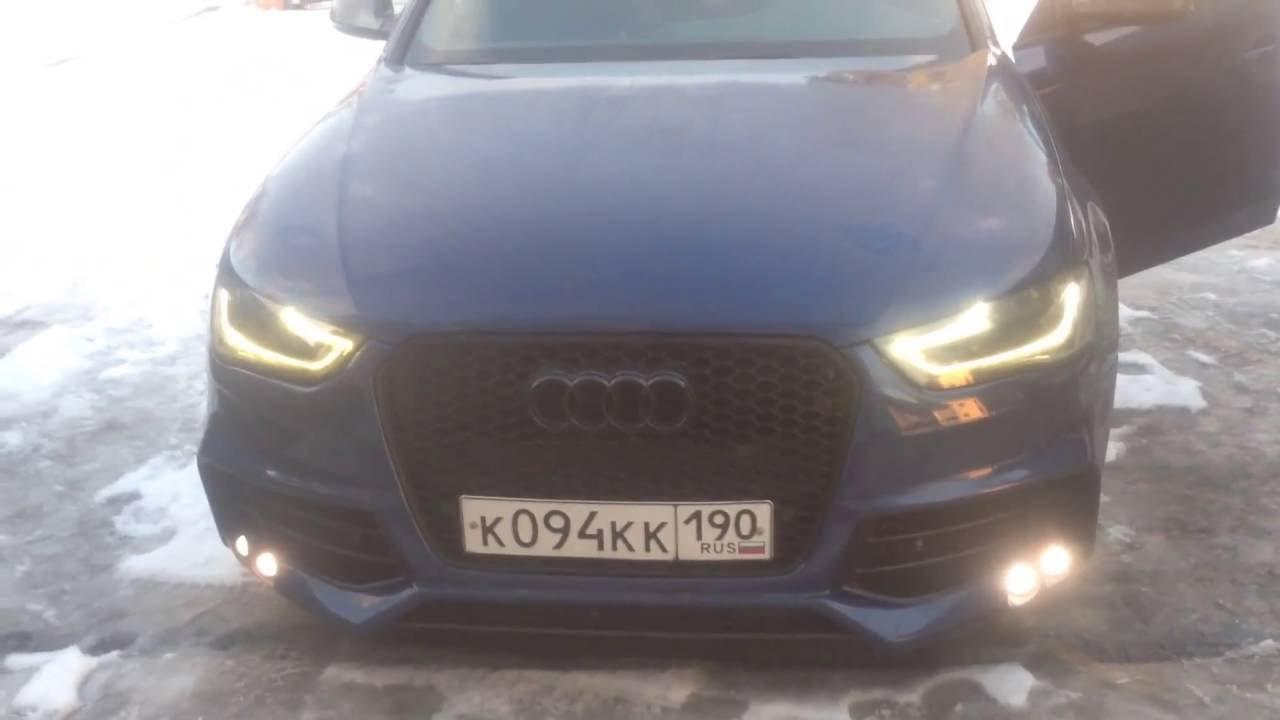 Dynamic Turn Signals Audi A4 B8