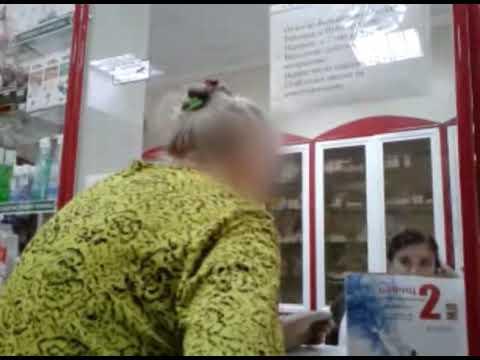 Видео № 3  Невинномысск. Аптека получение лекарств.