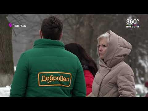 Текут ручьи. В Подольске жители одного из домов жалуются на управляющую компанию