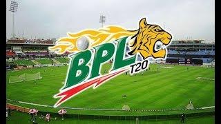 এ বছর আবার বিপিএল হওয়ার সম্ভাবনা নেই! | ১মৌসুমে ২বিপিএল নয় |  BPL Cricket Update