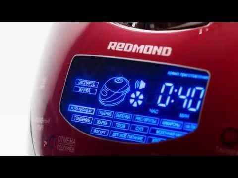 "Redmond RMC-250 и RMC-M150 мультиварки с функцией ""Мастершеф"""
