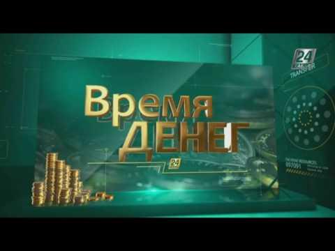 Время денег. Туркменский манат