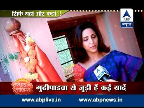 Celebrate Gudi Padwa pooja with Gautami