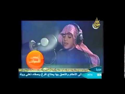 Beautiful recitation of holy Quran By- Taha Al Junaid
