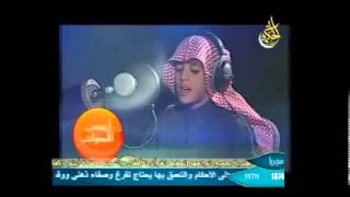Beautiful recitation of holy Quran By- Taha Al Junaid