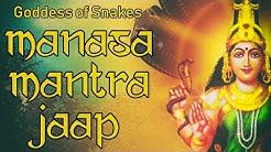 Manasa Mantra Jaap | The Goddess of Snakes | 108 Times |