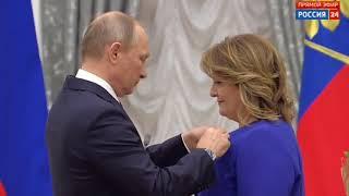 Владимир Путин и Карина Петросян
