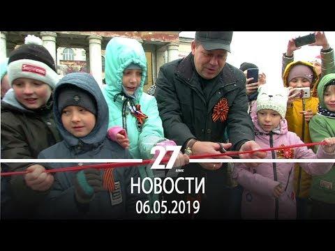 Новости Прокопьевска   06.05.2019