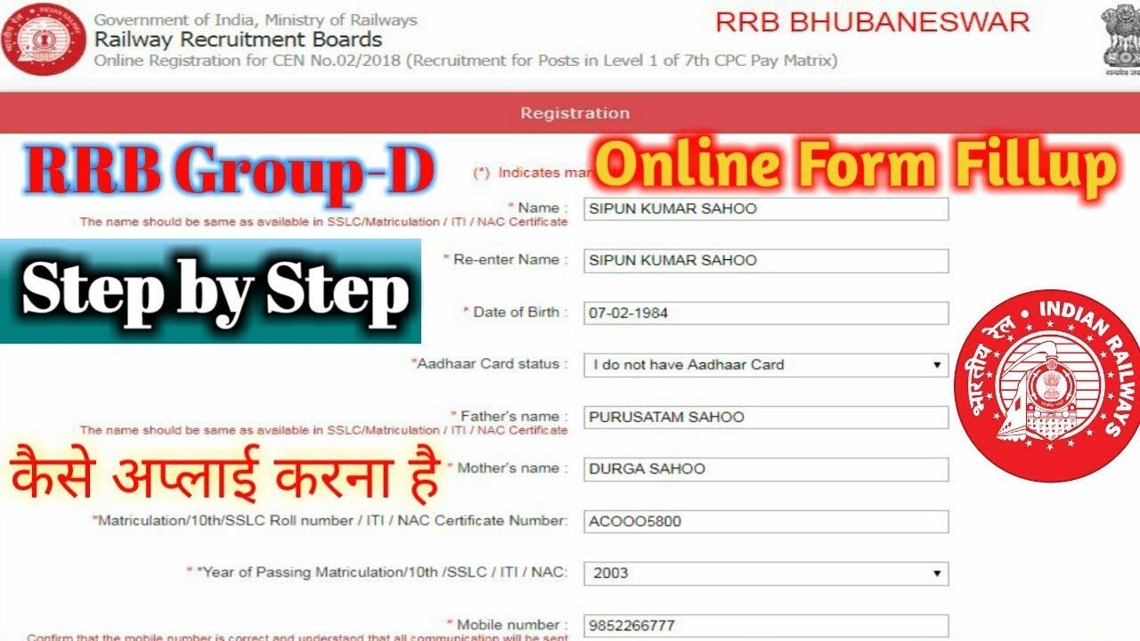 RRB APPLICATION FORM 2013 PDF