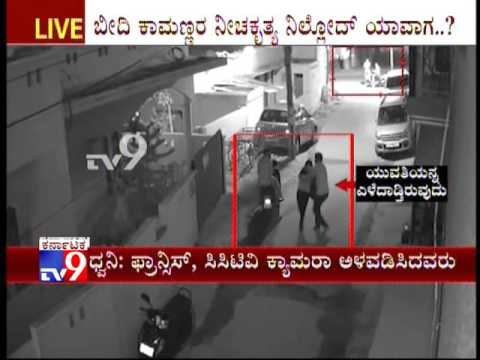 Bengaluru New Year's Eve Sexual Assault: CCTV Footage Owner Reacts