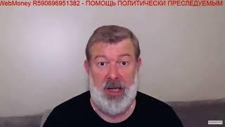 Мальцев 16.05.18 Воробьев и Собянин катаются. Гэбня назначает Игил, а Чечня их ищет