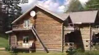 видео Загородный отель
