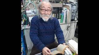 宇野浩二『でたらめ経』朗読:坂井清成