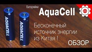 видео Батарейки и батареи на Алиэкспресс