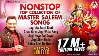 Nonstop Top Collection Of Master Saleem || Full Songs || 2016 || Beautiful Bhakti Geet #Devotional