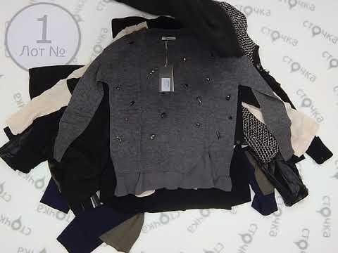 Nenette+Lucky Lu F 1,сток одежда оптом