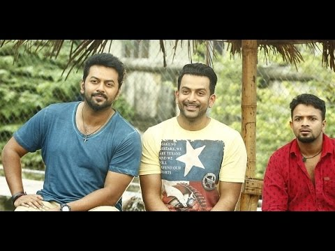 Amar Akbar Antony New Malayalam Movie Prithviraj Sukumaran, Jayasurya, Indrajith Sukumaran